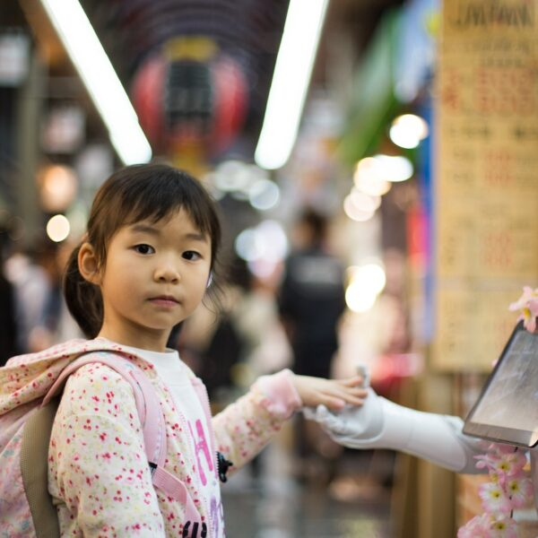 Prepare your family business for the digital age